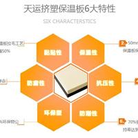 南京天运塑业有限公司
