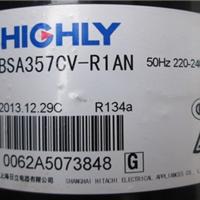 供应原装海立BSA645CV-R1EN压缩机 除湿机