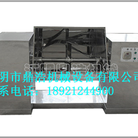 供应槽型混合机 价格 厂家 报价 参数 型号