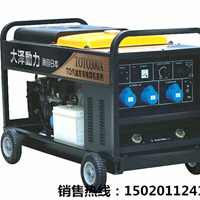 厂家供应TOTO300A-汽油发电电焊机