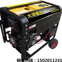 供应TO250A-柴油发电电焊机