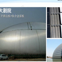 供应哈尔滨周边铝镁锰屋面板之支架