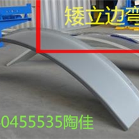 韩城 临潼铝镁锰屋面合金板