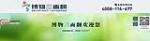 杭州博物电子科技有限公司