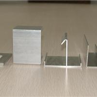 供应贵州 贵阳最优惠的铝镁锰板之配件