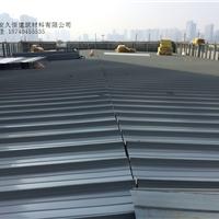 供应太原铝镁锰板直立双锁边屋面系统