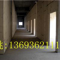 供应新型多功能复合墙板 聚苯轻质隔墙板