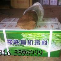 赤峰市哪里有卖防爆胶泥的、生产厂家在哪、