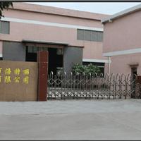 深圳市倍特丽建材有限公司