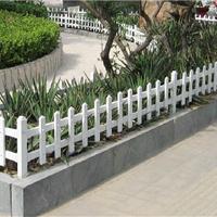 供应pvc草坪护栏 草坪围栏 庭院围墙护栏