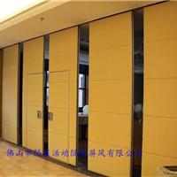 普洱市会议室移动隔断屏风折叠门厂家