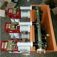 供应ZN28/630-25真空断路器