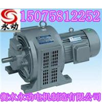 供应质量保证的YCT电磁调速电机0.55-90千瓦