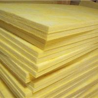 供应玻璃棉条,裁条板,质优价廉