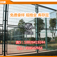 供应体育场护栏网 足球场护栏网 篮球场围栏