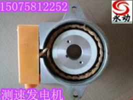 供应国标YCT电磁调速电机外线圈参数发电机