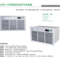 等离子体静电 中央空调空气消毒净化装置