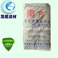 供应【南方牌水泥】普通硅酸盐PO42.5R 南方