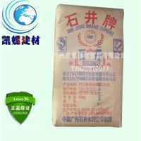 供应【石井牌水泥】普通硅酸盐PO42.5 石井