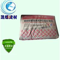 供应【台泥牌水泥】复合硅酸盐PC32.5台泥