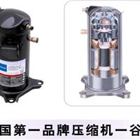 供应 ZW61KSE-TFD-522 谷轮压缩机