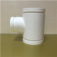 HDPE沟槽式排水管,异径三通