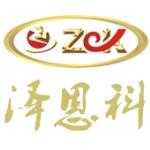 中山市泽恩科厨房冷冻设备有限公司