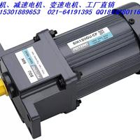 供应5RK60RGN-CMF电磁刹车减速电机