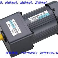 供应FTG电机5IK120GU-S3F三相380V定速电机