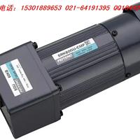 供应90W刹车调速电机5RK90RGU-CMF