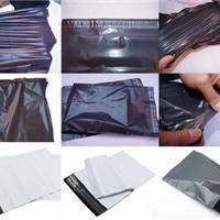 供应厂家生产 灰色快递袋制袋机