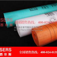 供应西尔斯耐碱玻纤网格布