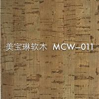 美宝琳软木竹节纹