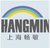 上海畅敏实业有限公司