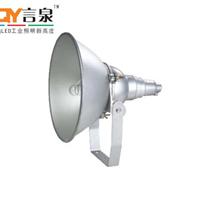 供应NTC9210防震投光灯 大功率投光灯