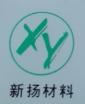 供应UV胶,珠海新扬材料T-UV301,