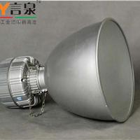 求购GC001高顶灯 250W防水防尘防震高顶灯