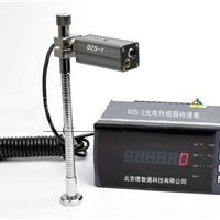DZS-1光电转速传感器