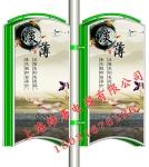 上海维唐电器有限公司