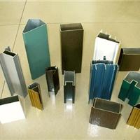 供应蒙山牌门窗用铝合金铝型材
