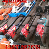 水钻顶管机/制造商  水钻钻孔机   水钻铺管