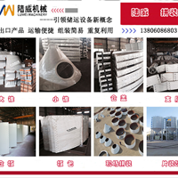供应片装水泥罐生产方案拼装罐安装说明价格