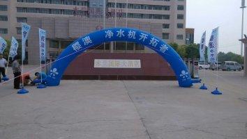 浙江诺洲电气有限公司