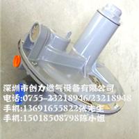 供应fisher133H弹簧式燃气减压阀