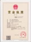 上海造力机械有限公司