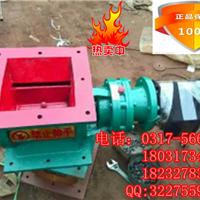 供应卸料器厂家提供A型卸料器规格尺寸设计