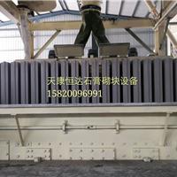 石膏砌块设备生产线,砌块机生产线机