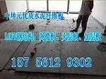 南昌高大上隔层专用水泥纤维板LOFT水泥板!