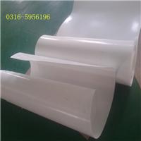 供应四氟板橡胶支座用图 四氟板规格