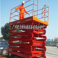 供应江门长期出售户外高空升降机